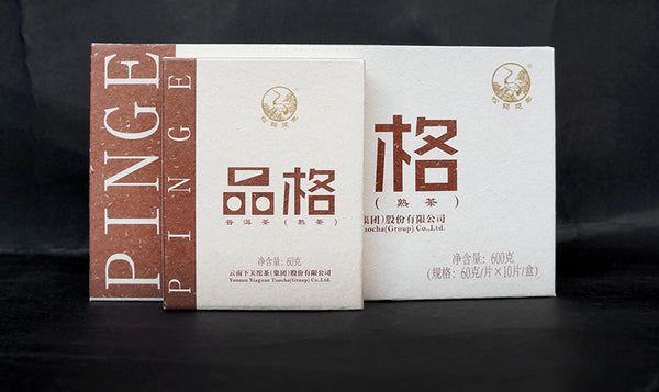 "2016 Xiaguan ""Pin Ge"" Ripe Pu-erh Tea Mini Brick in Box"