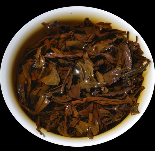 Ai Jiao Rock Oolong Tea of Wu Yi Shan