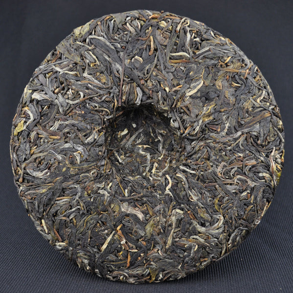 "2015 Yunnan Sourcing ""Mang Zhi"" Ancient Arbor Raw Pu-erh Tea Cake"