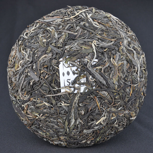 "2015 Yunnan Sourcing ""Man Zhuan"" Ancient Arbor Raw Pu-erh tea cake"
