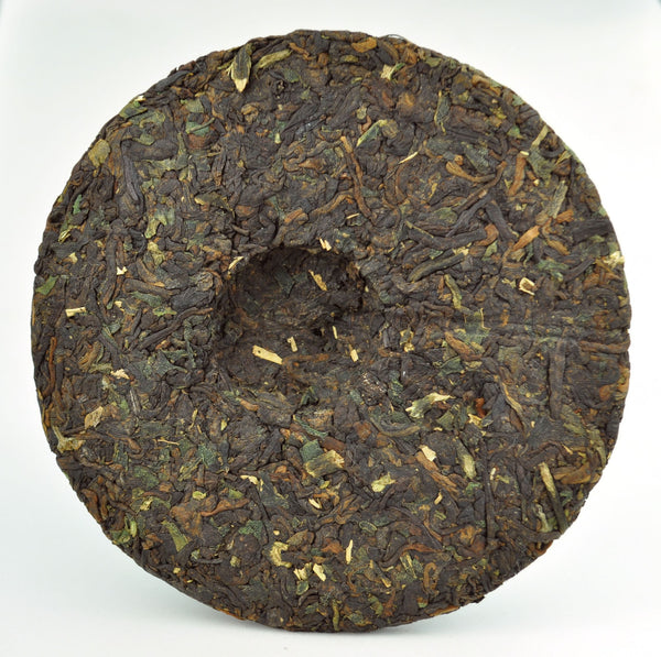 "2015 Yunnan Sourcing ""Nuo Mi Xiang"" Ripe Pu-erh tea and Sticky Rice Herb"
