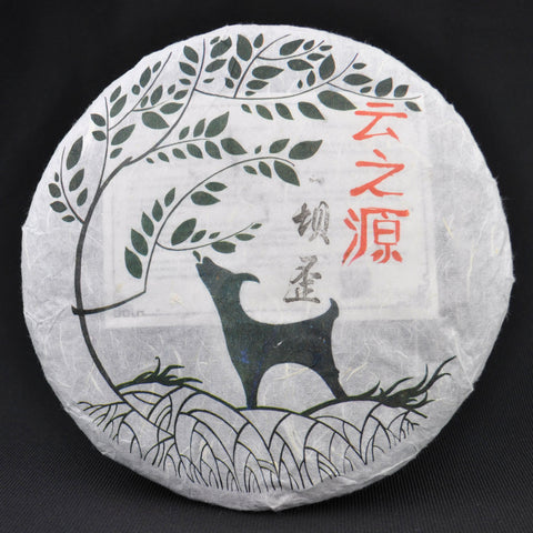 "2015 Yunnan Sourcing ""Autumn Ba Wai Village"" Raw Pu-erh Tea Cake"