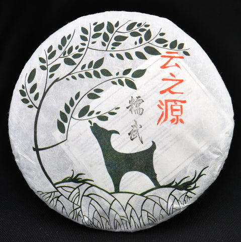 "2015 Yunnan Sourcing ""Autumn Nuo Wu Village"" Raw Pu-erh Tea Cake"