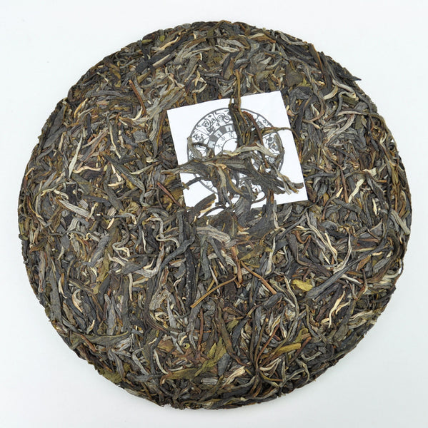 2015 Yunnan Sourcing Impression Raw Pu-erh Tea Cake