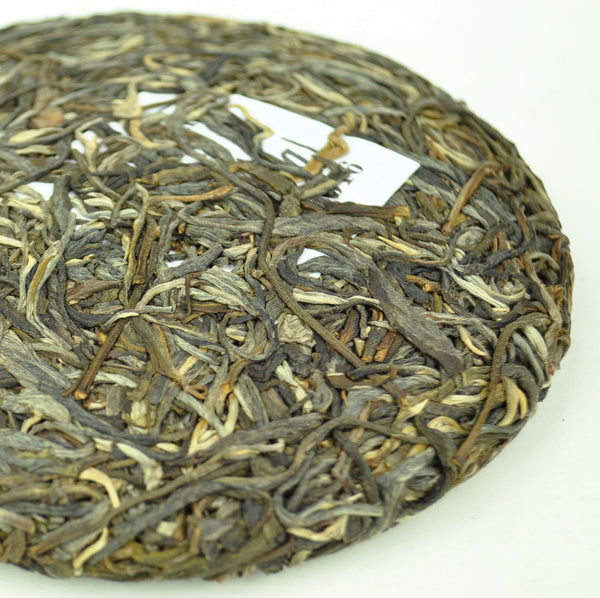 "2016 Yunnan Sourcing ""Cha Wang"" Raw Pu-erh Tea Cake"