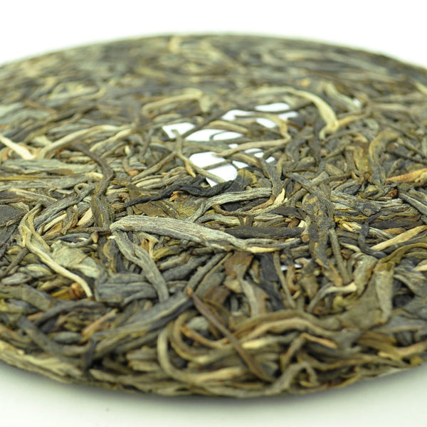 "2016 Yunnan Sourcing ""Autumn Man Zhuan"" Ancient Arbor Raw Pu-erh Tea Cake"