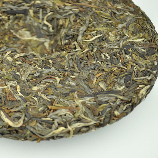 "2016 Yunnan Sourcing ""Immortal Monkey"" Wild Arbor Raw Pu-erh Tea Cake"
