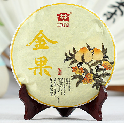 "2016 Menghai ""Golden Fruit"" Ripe Pu-erh Tea Cake"