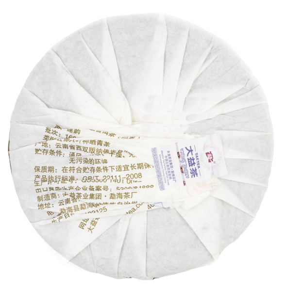 "2016 Menghai ""Song of the Lotus Flower"" Ripe Pu-erh Tea Cake"