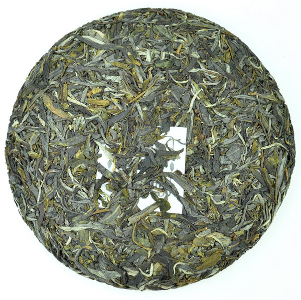 "2016 Yunnan Sourcing ""Ba Wai Village"" Raw Pu-erh Tea Cake"