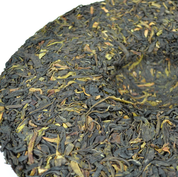"2016 Yunnan Sourcing ""Dehong Ye Sheng Cha"" Wild Tree Purple Tea Cake"