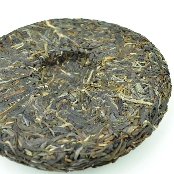"2016 Yunnan Sourcing ""Man Zhuan"" Ancient Arbor Raw Pu-erh Tea Cake"