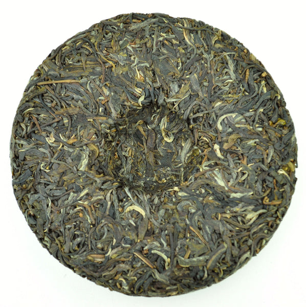"2016 Yunnan Sourcing ""Mang Zhi"" Ancient Arbor Raw Pu-erh Tea Cake"