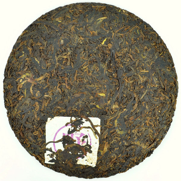 "2016 Yunnan Sourcing ""Wild Purple Green Mark"" Ripe Raw Pu-erh Tea Cake"