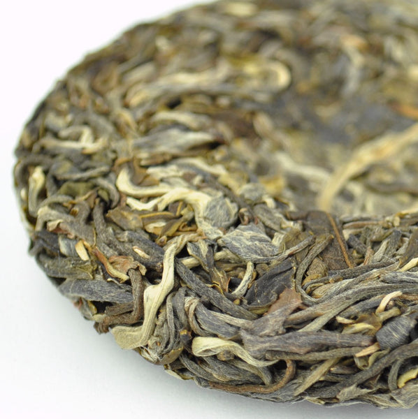 "2016 Yunnan Sourcing ""Red Monkey"" Raw Pu-erh Tea Mini Cake"