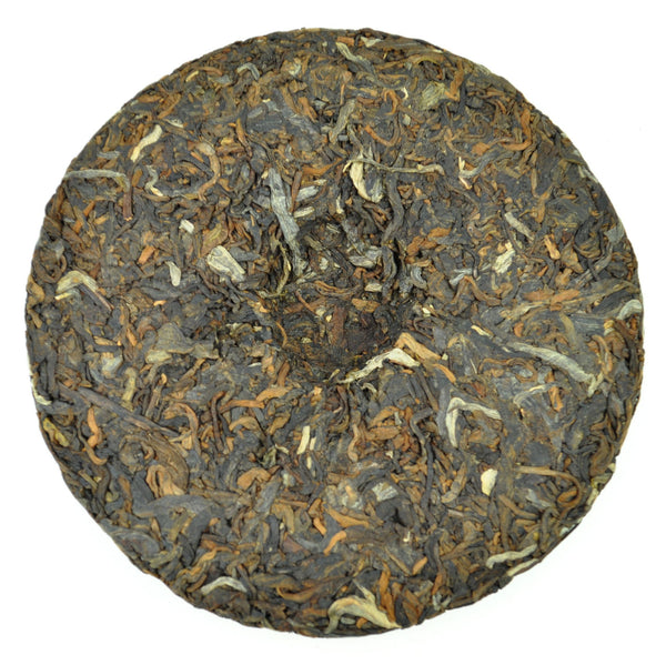 "2016 Yunnan Sourcing ""Green Mark"" Ripe Raw Pu-erh Tea Cake"