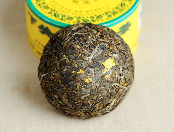"2015 Xiaguan ""Gold Ribbon Tuo"" Raw Pu-erh Tea"