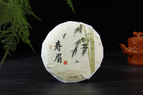 2013 Shou Mei White Tea Cake from Fuding
