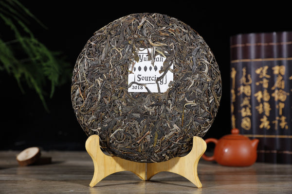 "2018 Yunnan Sourcing ""Nan Ban Qing Village"" Raw Pu-erh Tea Cake"