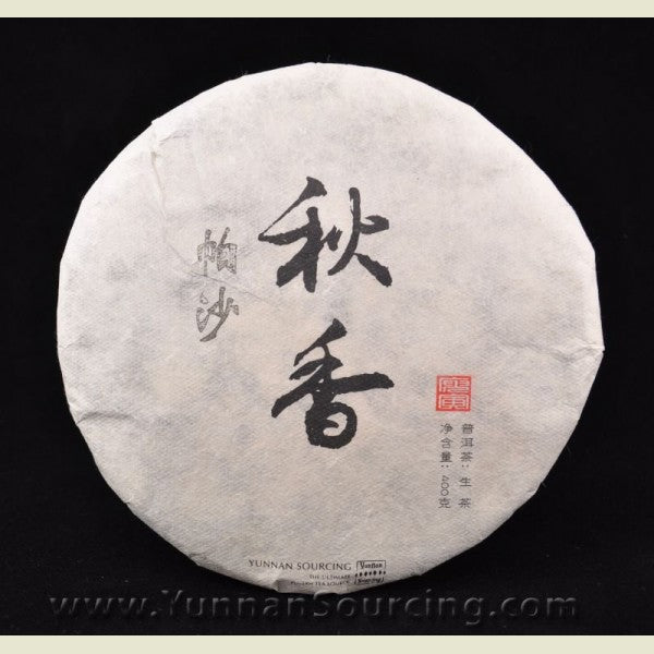 "2010 Yunnan Sourcing ""Pasha Mountain"" Autumn Raw Pu-erh tea cake * 400 grams"