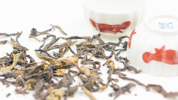 "Pinglin Natural Farming Dan Cong ""White Leaf"" Baozhong Oolong Tea - Winter 2019"