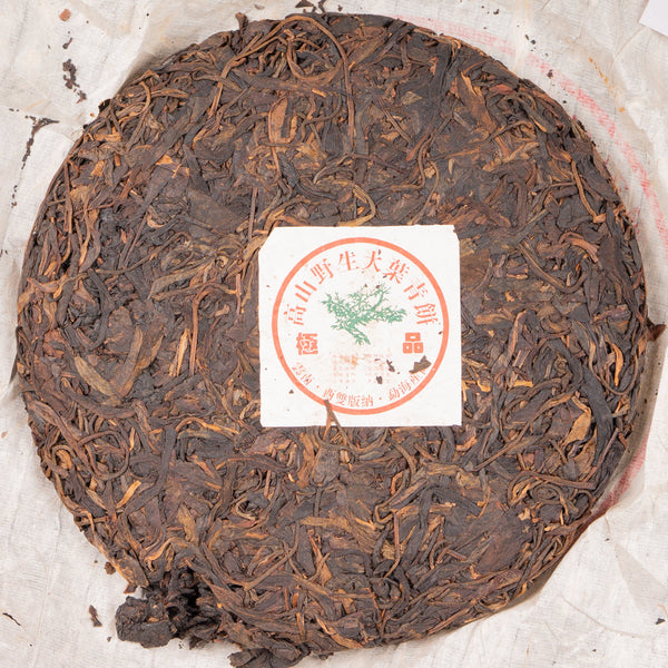 "2003 ""Finest Green Big Tree"" Raw Pu-erh Tea Cake"