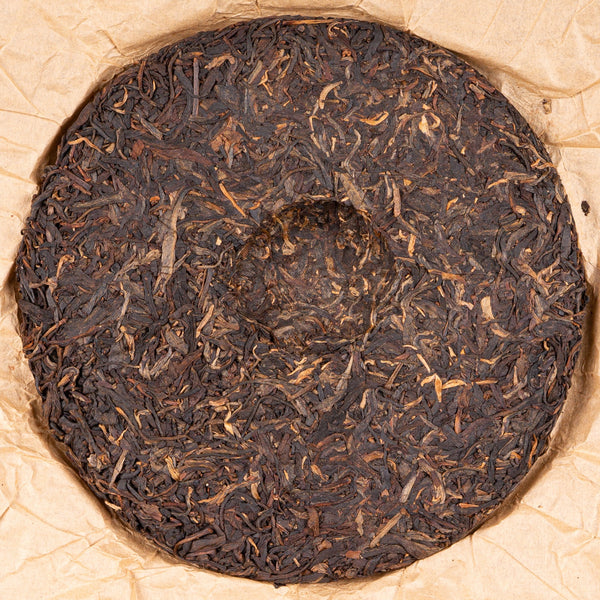 "2008 ""Yi Wu Song Pin Hao"" Raw Pu-erh Tea Cake"