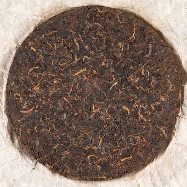 1999 Artistic Font Iron Pressed Raw Pu-erh Tea Cake