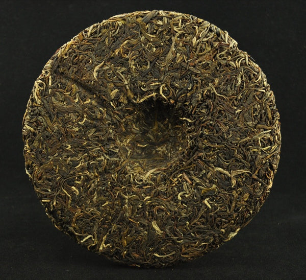 2013 Yunnan Sourcing Autumn Bu Lang Raw Pu-erh Tea Cake