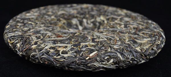 2014 Yunnan Sourcing Jing Gu Old Arbor Raw Pu-erh Tea Cake