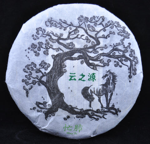 2014 Yunnan Sourcing Mang Fei Mountain Old Arbor Raw Pu-erh Tea Cake