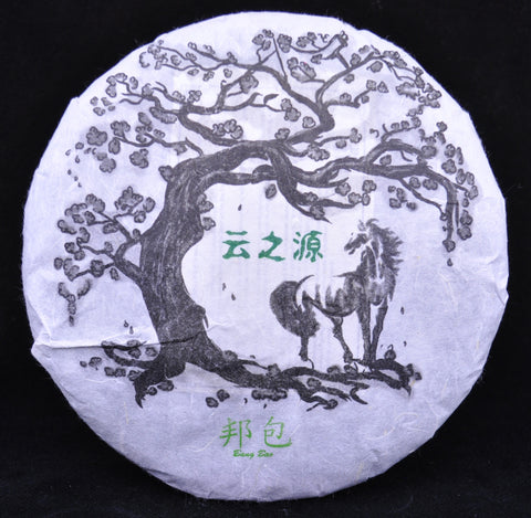 2014 Yunnan Sourcing Bangbao Village Raw Pu-erh Tea Cake