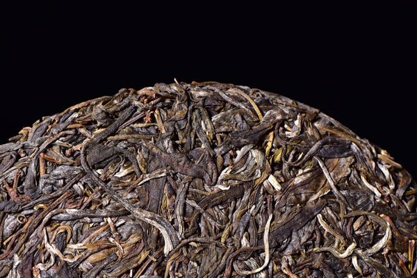 "2017 Yunnan Sourcing ""Zao Qiao Di Village"" Raw Pu-erh Tea Cake"