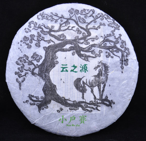 2014 Yunnan Sourcing Xiao Hu Sai Village Raw Pu-erh Tea Cake