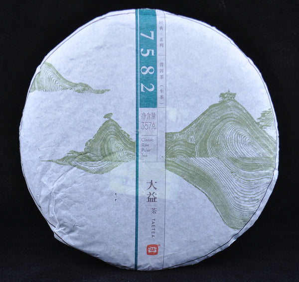 2014 Menghai 7582 Recipe Raw Pu-erh Tea Cake - Yunnan Sourcing Tea Shop