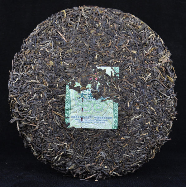 2014 Menghai 7582 Recipe Raw Pu-erh Tea Cake