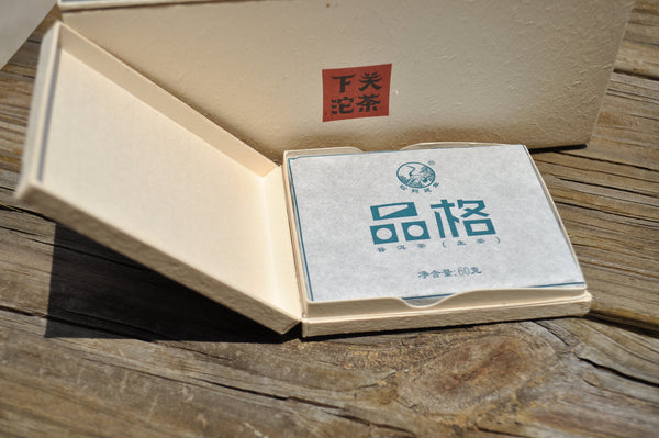 "2016 Xiaguan ""Pin Ge"" Raw Pu-erh Tea Mini Brick in Box"