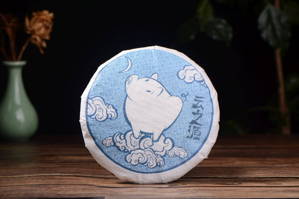 "2019 Yunnan Sourcing ""Year of the Pig Blue Label"" Ripe Pu-erh Tea Cake"