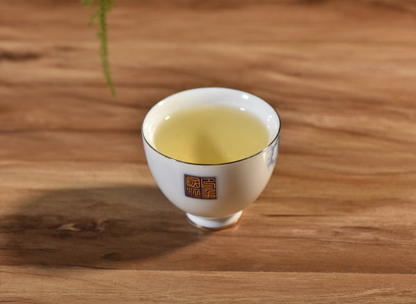 Yunnan Pine Needles Certified Organic Green Tea * Spring 2018