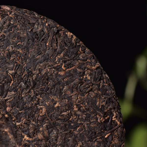 "2017 Yunnan Sourcing ""Hui Run"" Ripe Pu-erh Tea Cake of Bu Lang Mountain"