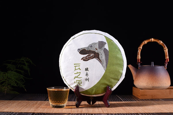 "2018 Yunnan Sourcing ""Autumn Suan Zao Shu"" Old Arbor Raw Pu-erh Tea Cake"