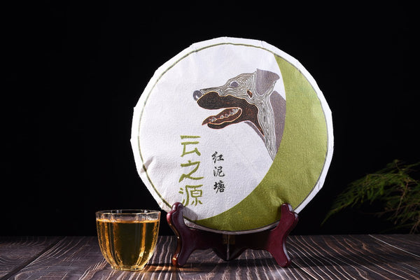 "2018 Yunnan Sourcing ""Autumn Hong Ni Tang"" Old Arbor Raw Pu-erh Tea Cake"