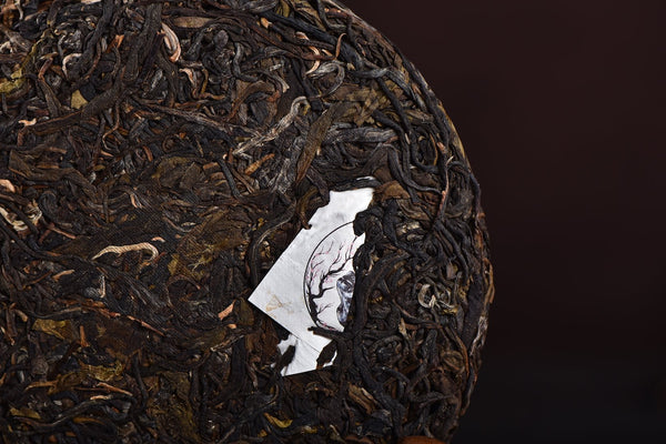 "2018 Yunnan Sourcing ""Jing Mai Mountain"" Raw Pu-erh Tea Cake"