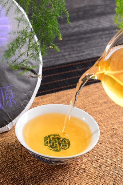 "2020 Yunnan Sourcing ""Purple Planet"" Wild Tree Purple Tea Cake"