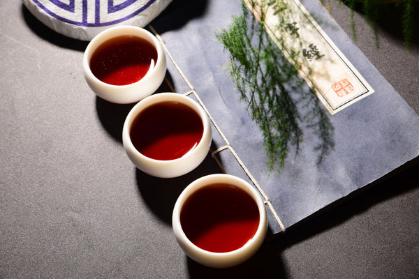 "2020 Yunnan Sourcing ""Meng Song"" Ripe Pu-erh Tea Cake"