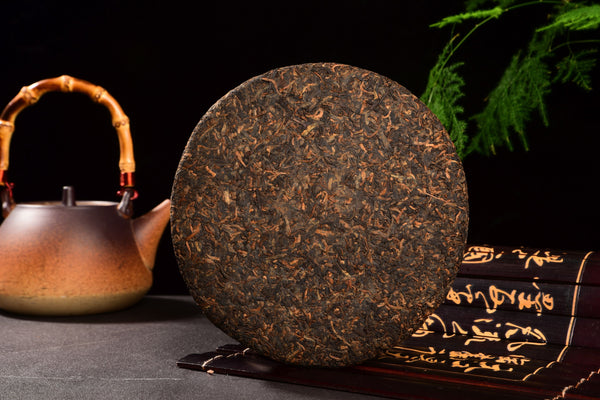 "2019 Heng Tong Hao ""Golden Needle Tribute"" Ripe Pu-erh Tea Cake"