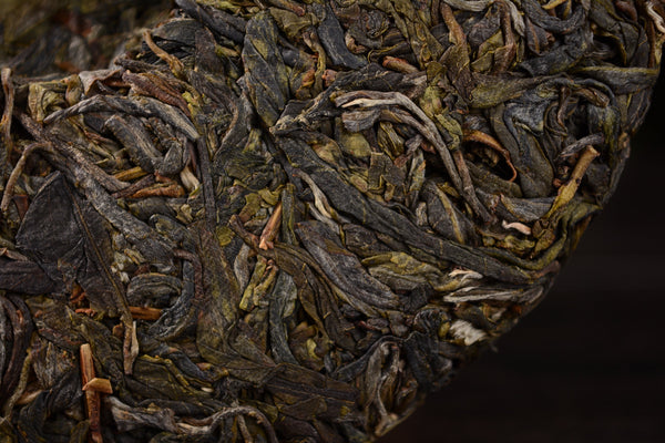 "2019 Yunnan Sourcing ""Bang Dong Zi Cha"" Purple Raw Pu-erh Tea Cake"