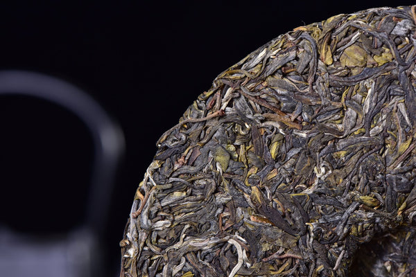 "2017 Yunnan Sourcing ""Nan Po Zhai"" Ancient Arbor Raw Pu-erh Tea Cake"