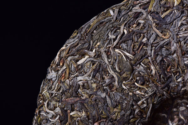 "2017 Yunnan Sourcing ""Big Snow Mountain"" Wild Arbor Raw Pu-erh Tea Cake"