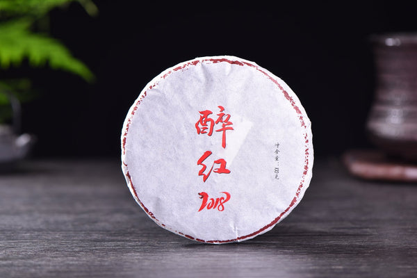"2018 ""Drunk on Red"" Sun-Dried Black Tea Cake"